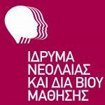 Logotypo Institoyto Neolaias